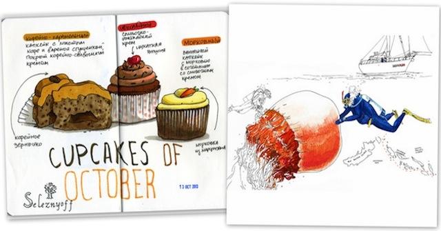 Los dibujos de Sally Mao: una colaboración de lujo